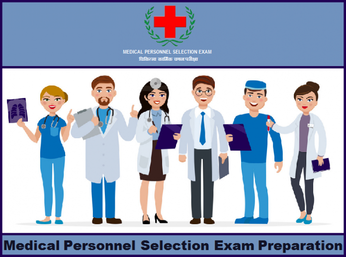 MPSE, MPSE Exam, MPSE Exam Notification, MPSE Medical Officer, Medical Personnel Selection Examination