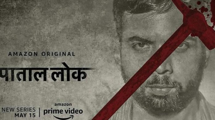 Allahabad High Court rejects PIL seeking ban on broadcast of Amazon Prime web series 'Pataal Lok'