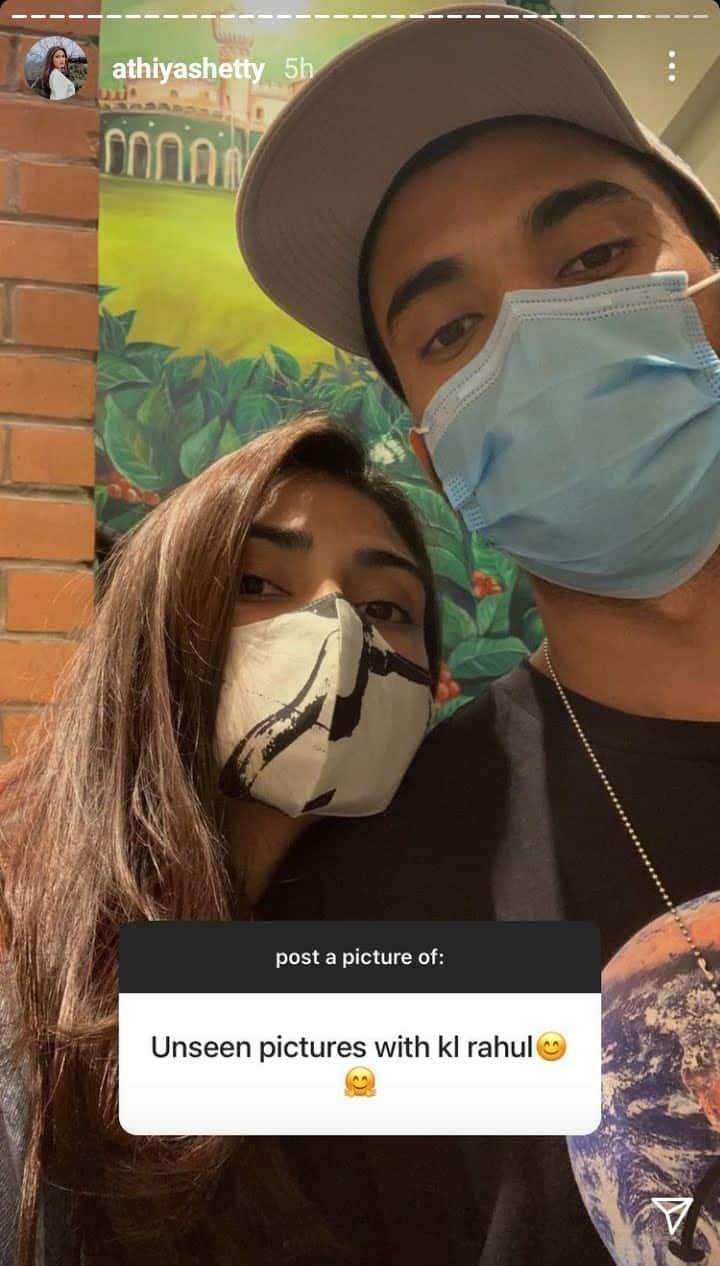 अथिया शेट्टी ने केएल राहुल के साथ एक अनदेखी तस्वीर साझा की