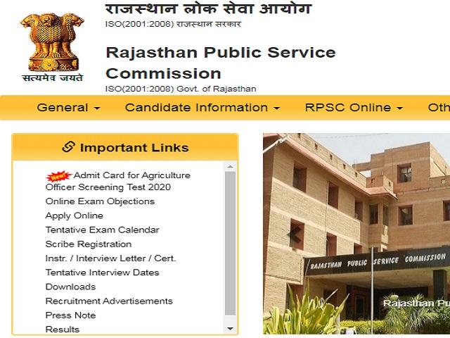 आरपीएससी एई काउंसलिंग तिथि 2021 पीडीएफ