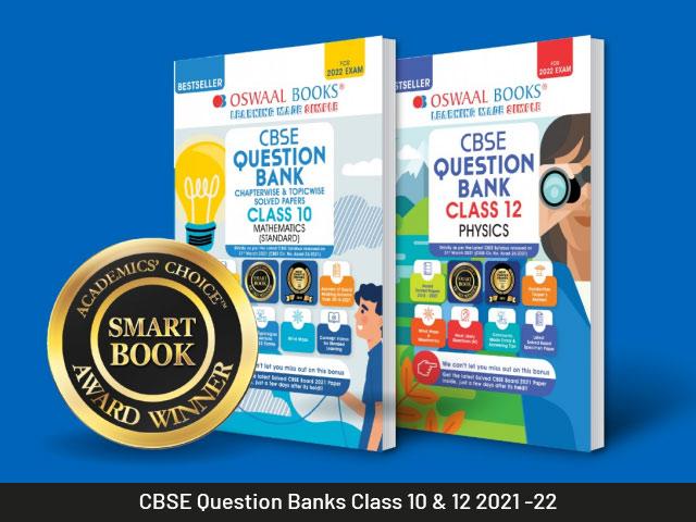 सीबीएसई प्रश्न बैंक 10 वीं और 12 वीं कक्षा के छात्रों के लिए योग्यता-आधारित प्रश्नों के साथ - नया सीबीएसई पाठ्यक्रम 2021-22