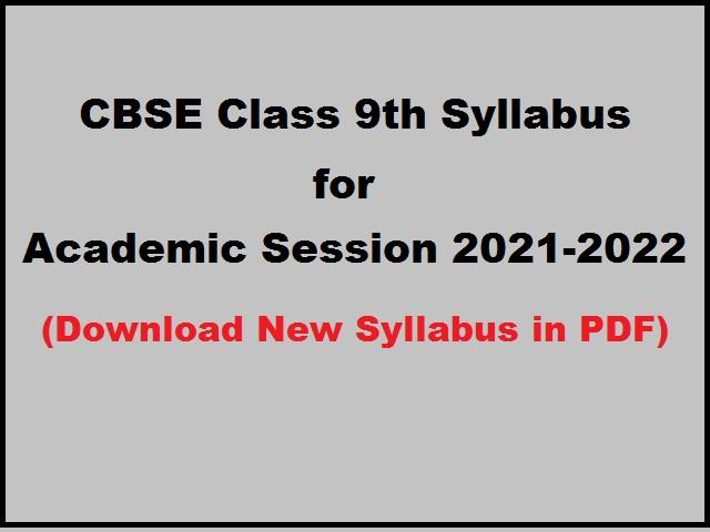 सीबीएसई कक्षा 9 शैक्षणिक सत्र 2021 2022 के लिए सभी विषयों का पाठ्यक्रमyl