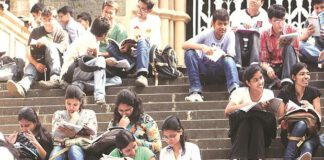 CU-CET 2021: Admission process underway in 12 Central universities