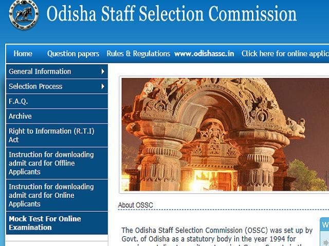 ओएसएससी सीपीएसई साक्षात्कार प्रवेश पत्र 2021